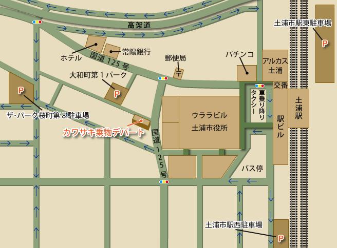 カワサキ乗物デパートの地図